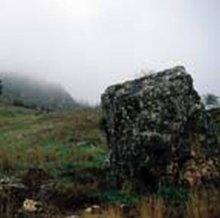 ארץ גליל עליון, השביל הגאולוגי